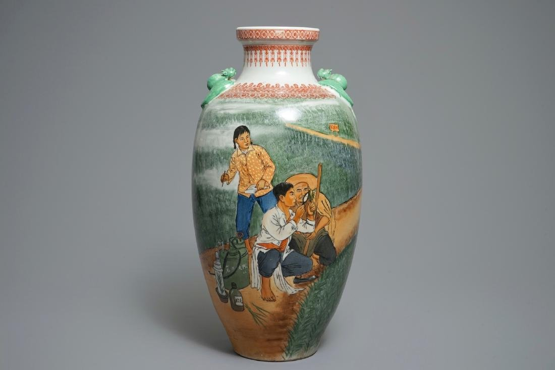 A Chinese Cultural Revolution vase, 20th C.