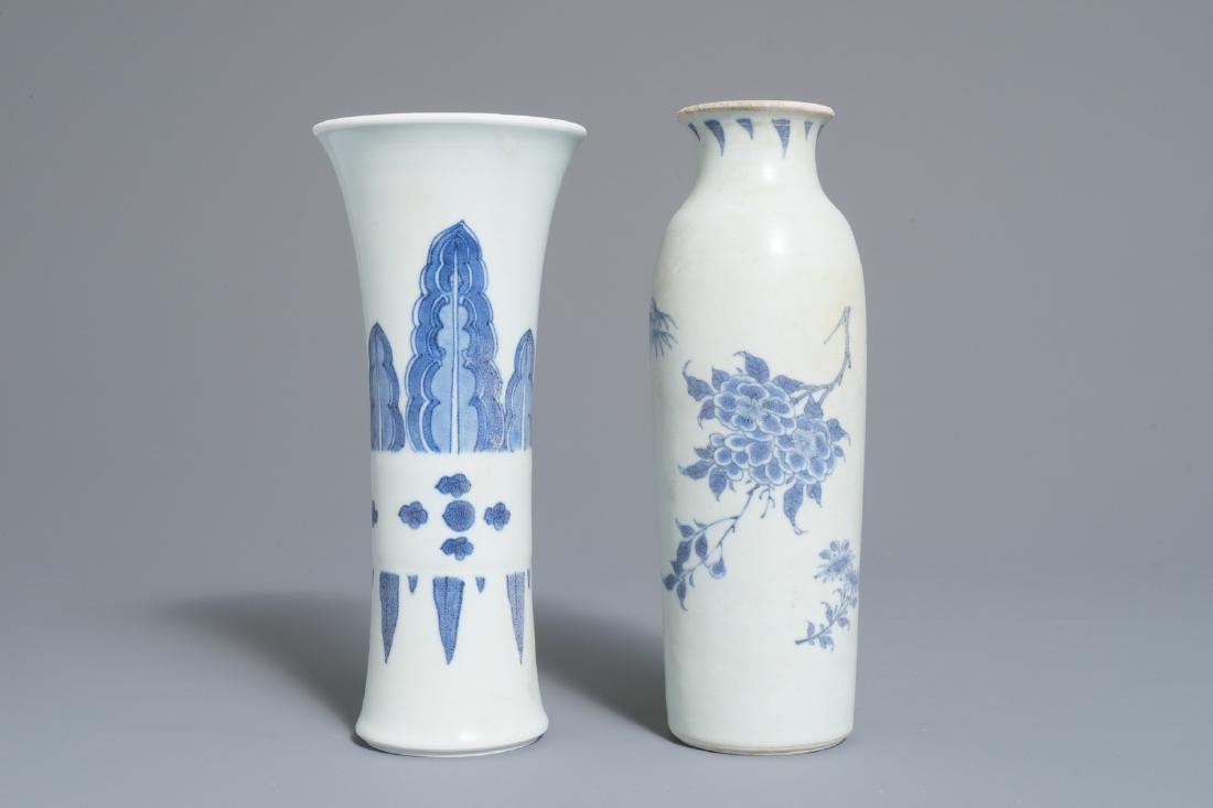 Two Chinese blue and white vases with floral design,