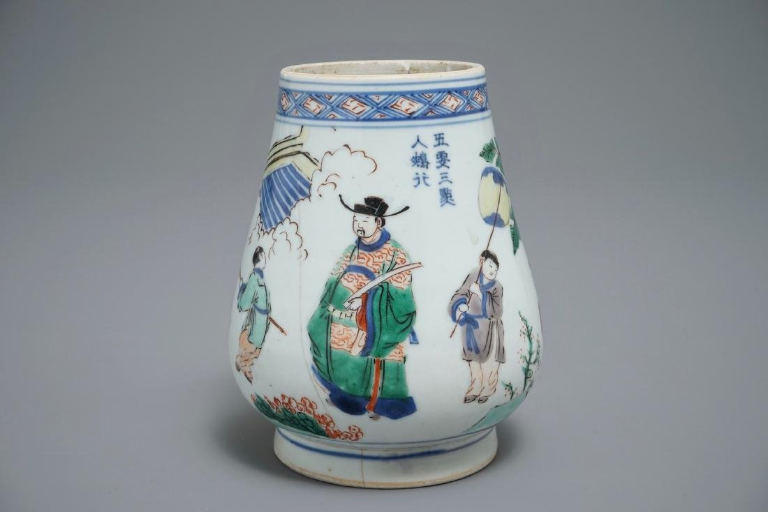 A Chinese wucai brush pot of tapering form with figural
