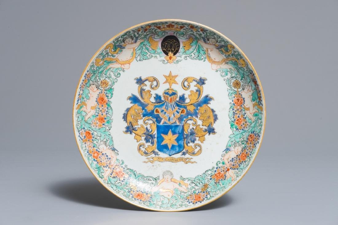 A Chinese Dutch market armorial plate with the arms of