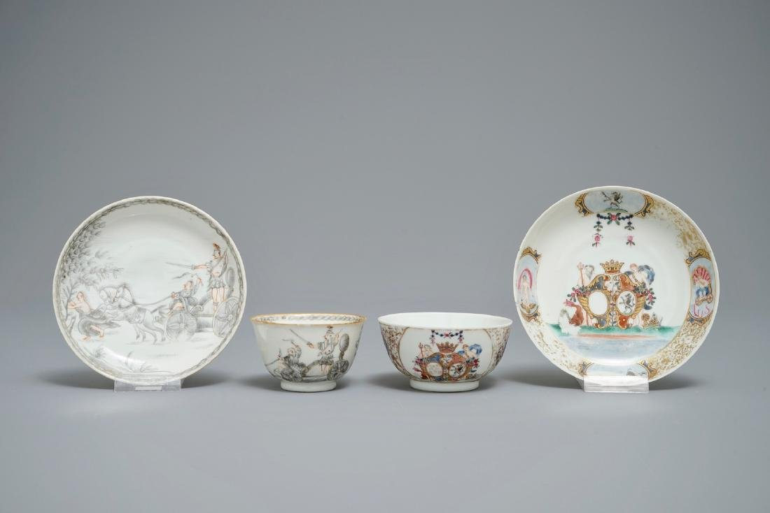 Two Chinese famille rose and grisaille export cups and