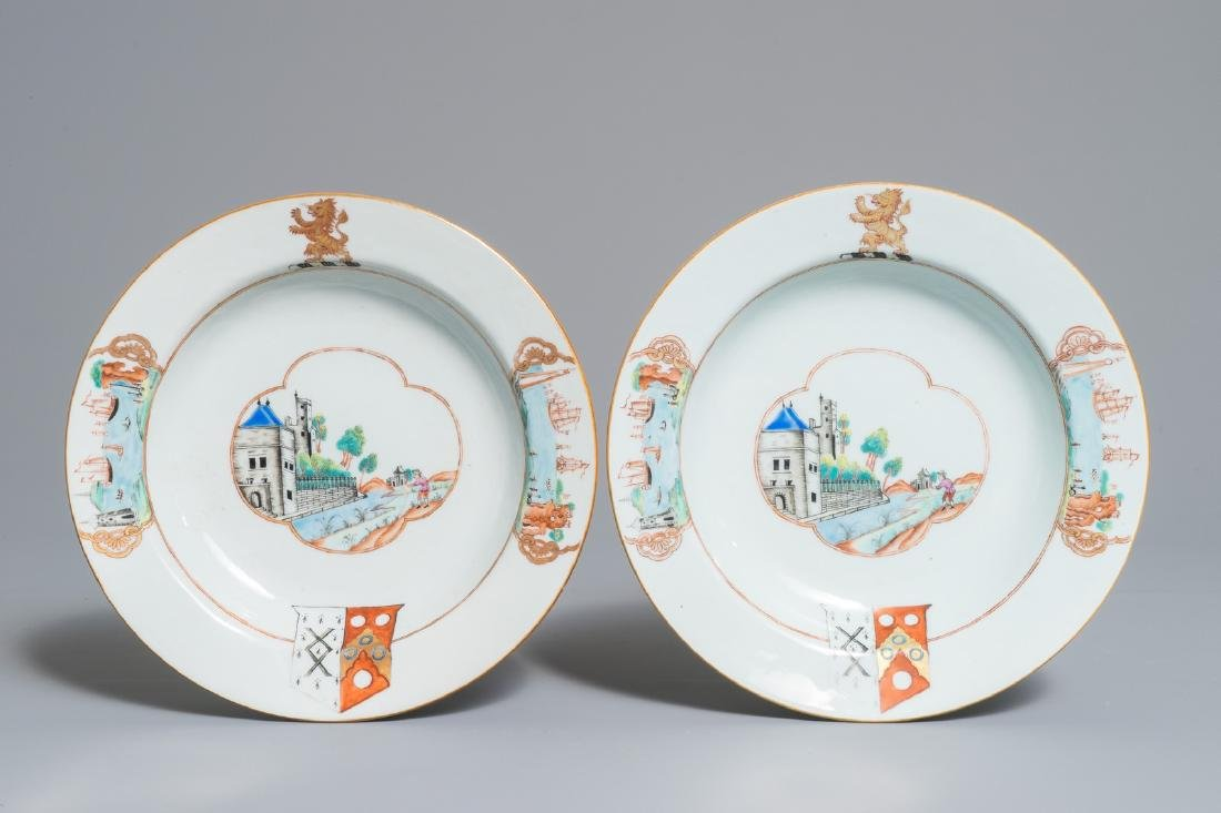A pair of Chinese famille rose armorial English market