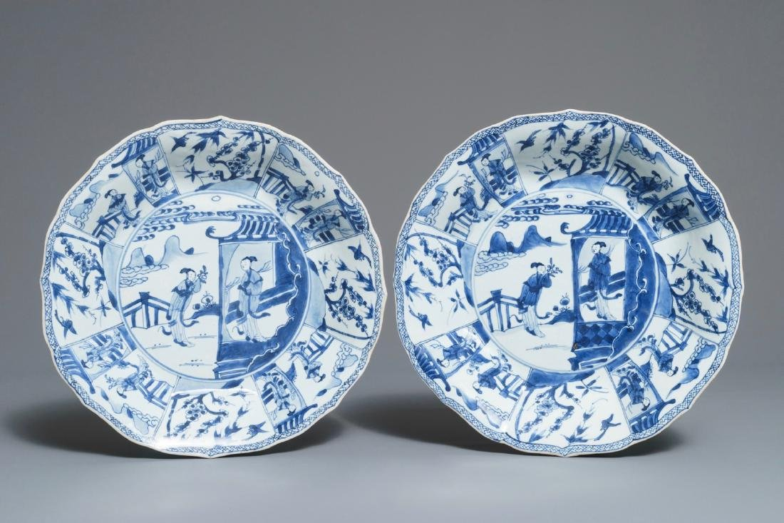 A pair of Chinese blue and white dishes with the 'Cao
