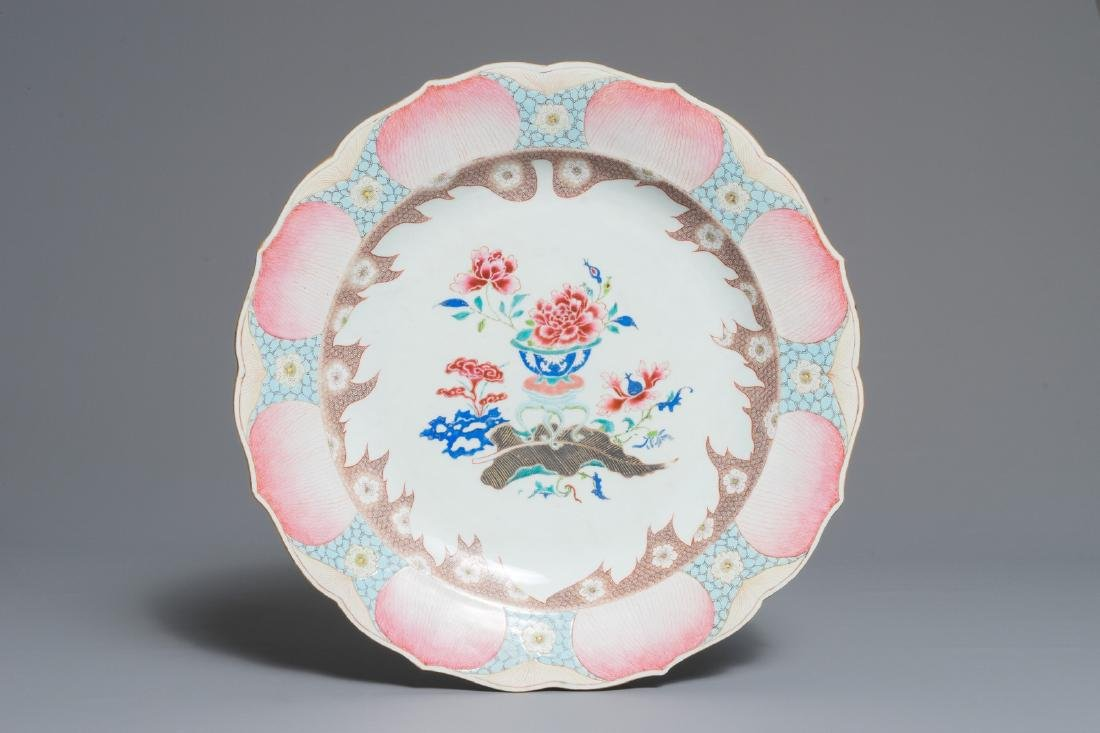 A Chinese famille rose lotus-shaped dish, Qianlong