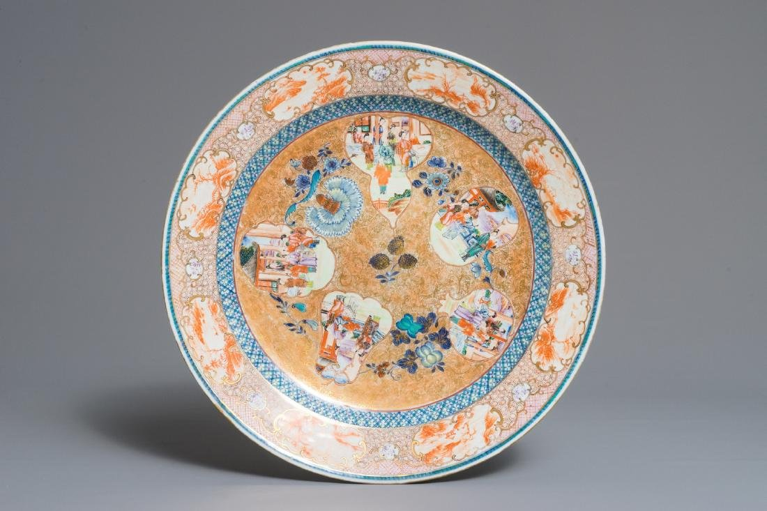 A large Chinese famille rose dish with mandarin design,