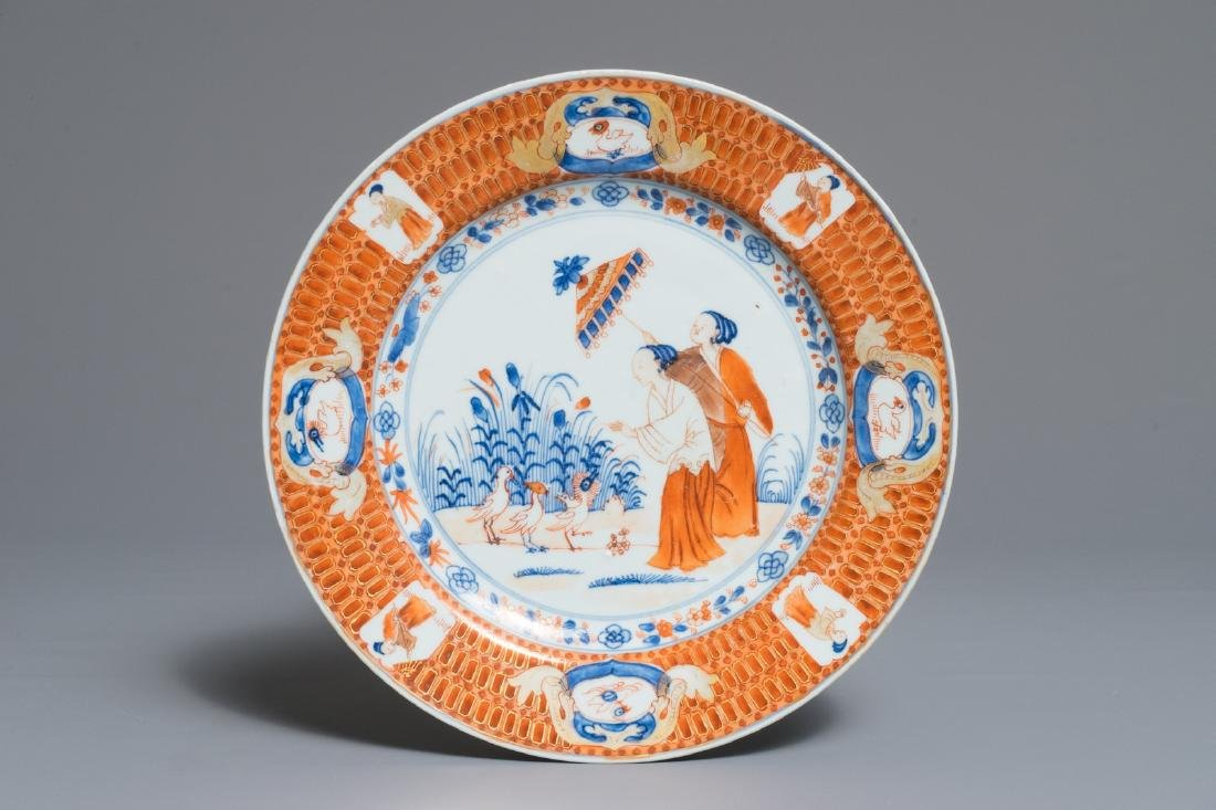 A Chinese Imari-style plate after Cornelis Pronk: