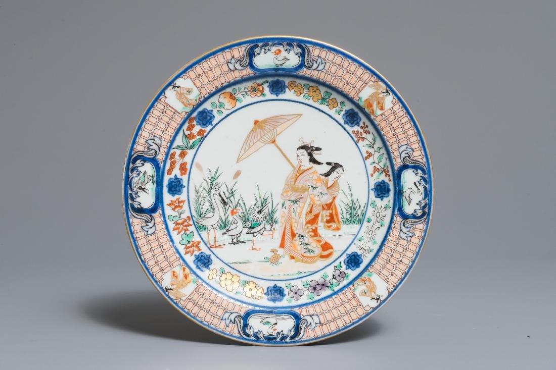 "A Japanese Imari plate after Cornelis Pronk: ""Dames au"