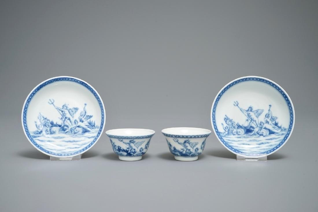 A pair of Chinese blue and white mythological cups and