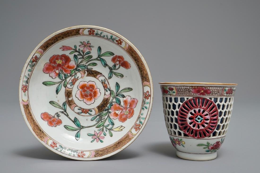 A reticulated double-walled Chinese famille rose cup