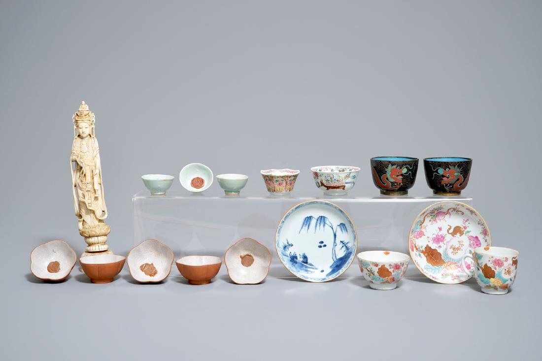 A varied group of Chinese cups and saucers and an