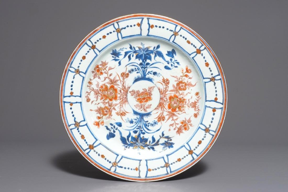 A large Chinese floral Imari-style charger, Kangxi