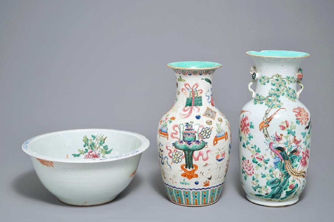 Two Chinese famille rose vases and a large deep bowl,