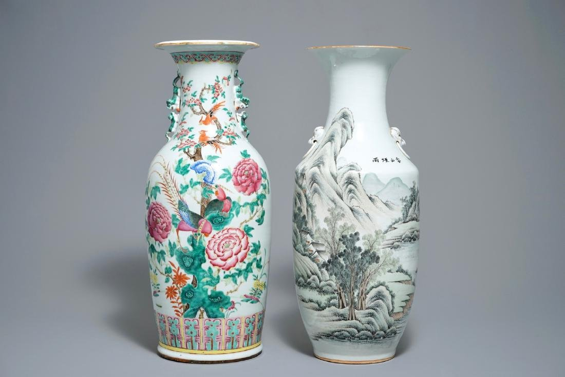 Two Chinese famille rose and qianjiang cai vases,