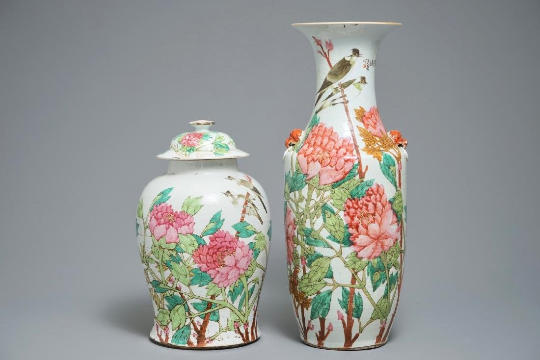 Two Chinese qianjiang cai vases with birds and