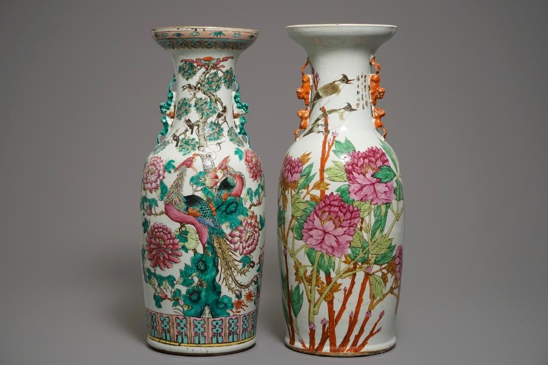 Two Chinese famille rose and qianjiang cai vases with