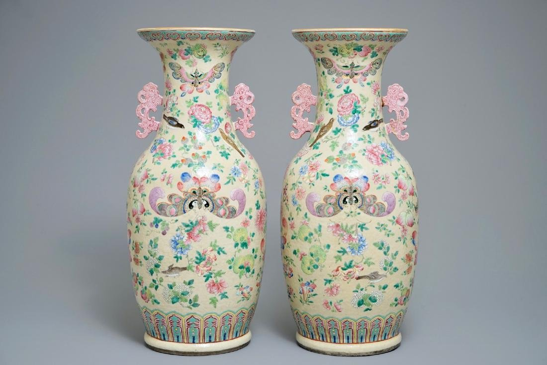 A pair of Chinese famille rose cream-ground butterfly