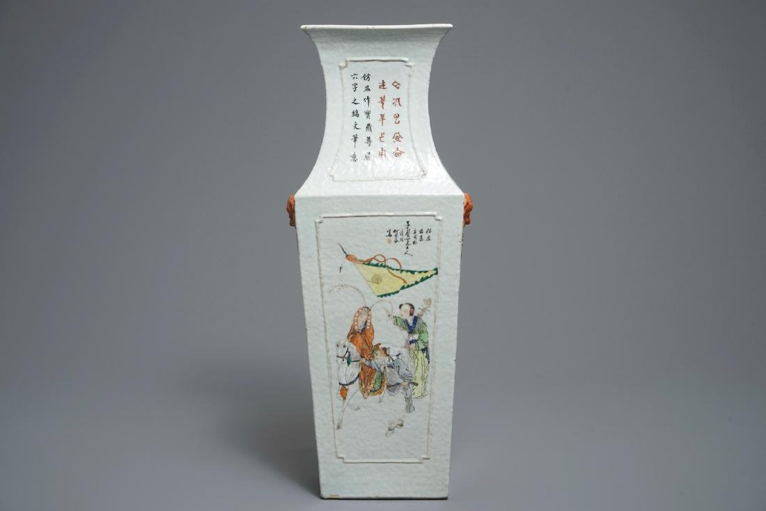 A rectangular Chinese qianjiang cai vase, 19/20th C.