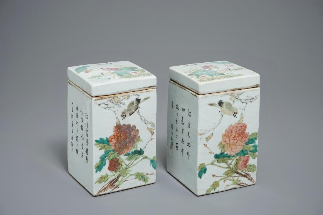 A pair of square Chinese qianjiang cai boxes and