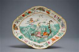 A Chinese famille rose bowl on foot, Jiaqing mark, 19th