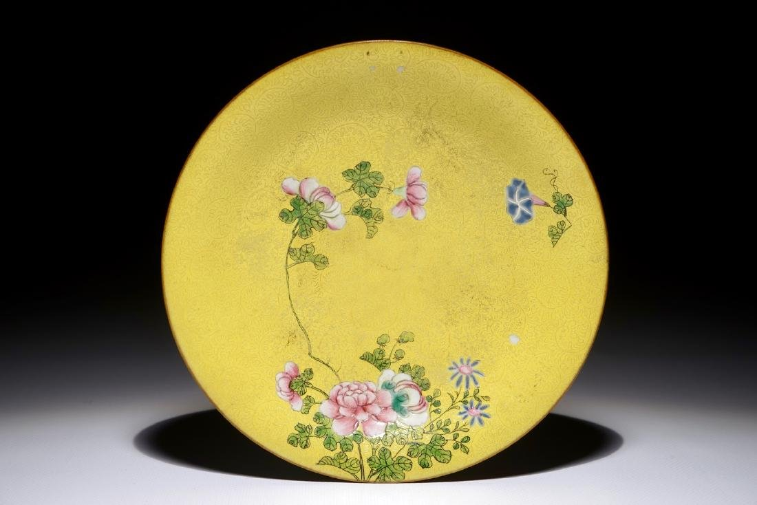 A Chinese famille rose yellow-ground sgraffiato plate,