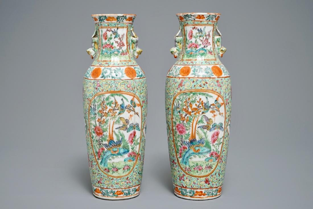 A pair of Chinese famille rose turquoise-ground vases,