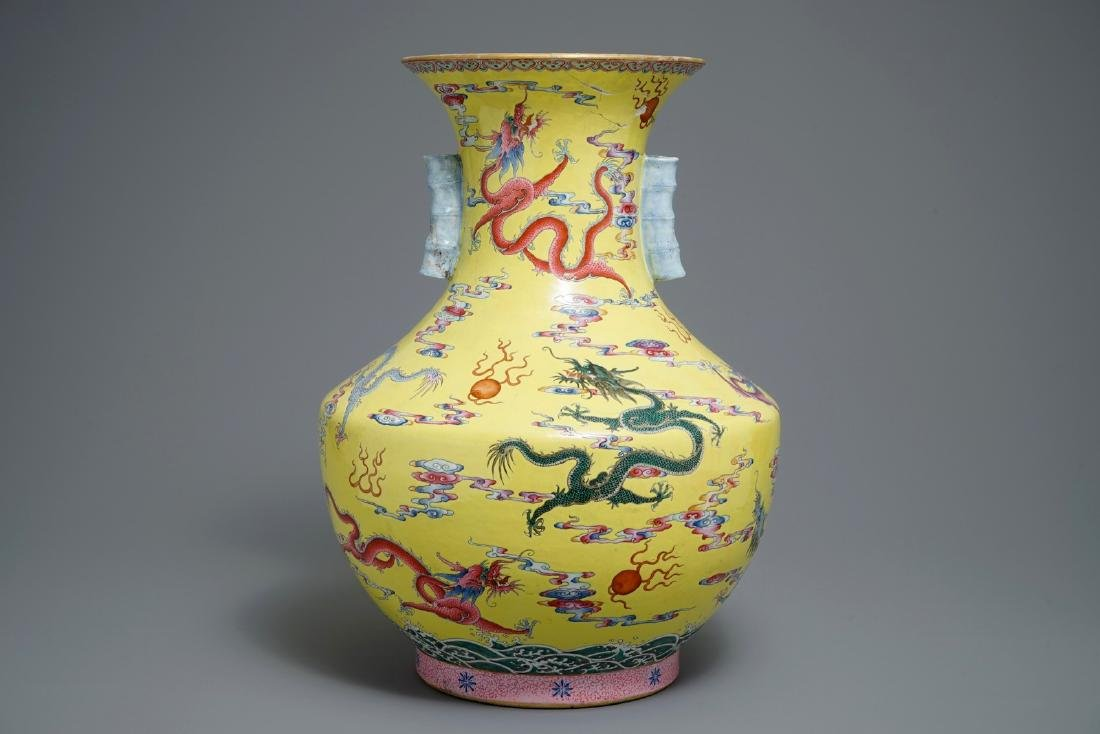 A Chinese famille rose yellow-ground hu vase with