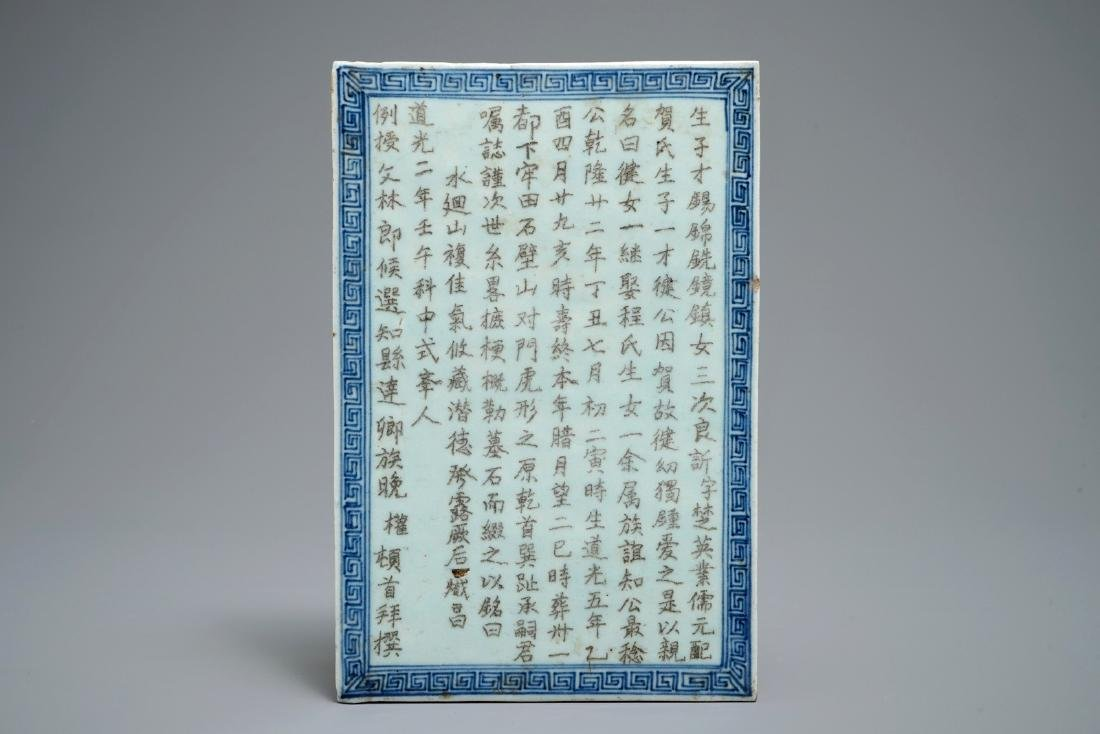 A Chinese blue and white tile plaque with engraved