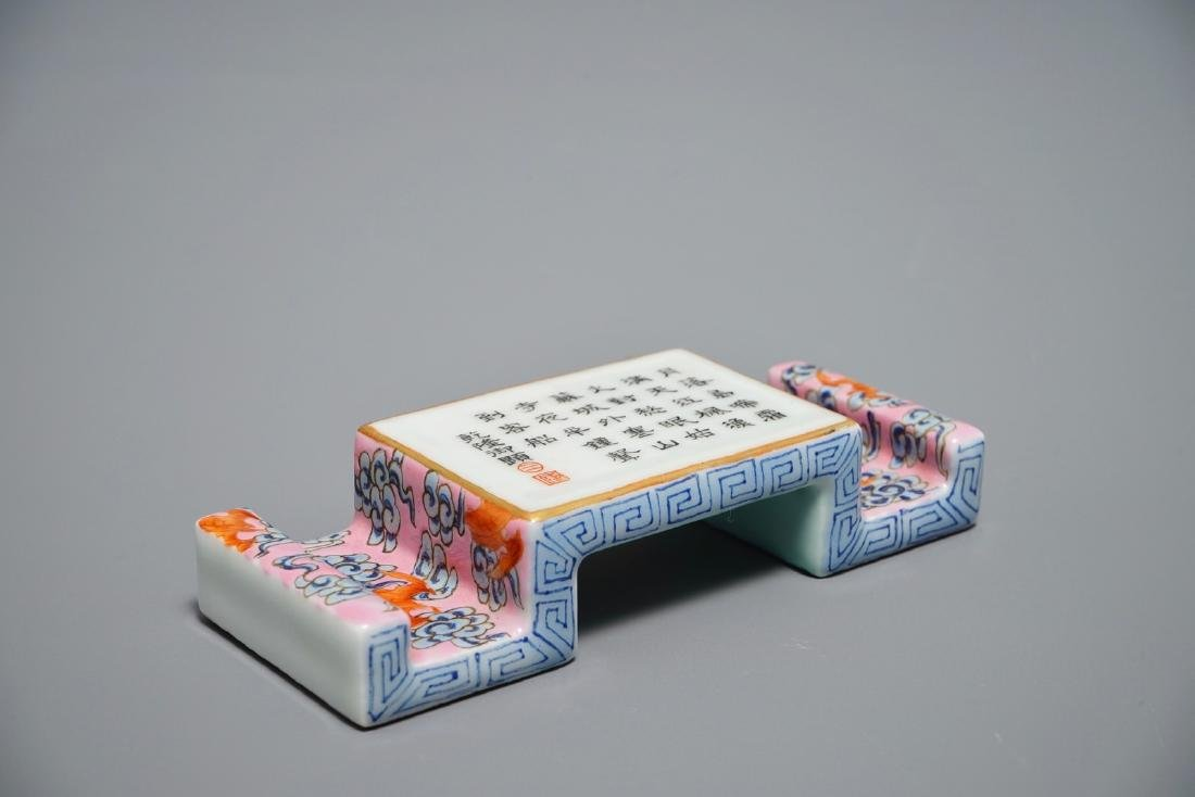 A Chinese famille rose brush rest, Qianlong mark, 20th