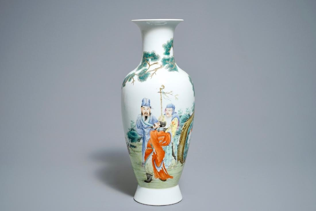 A Chinese famille rose vase with figures in a garden,