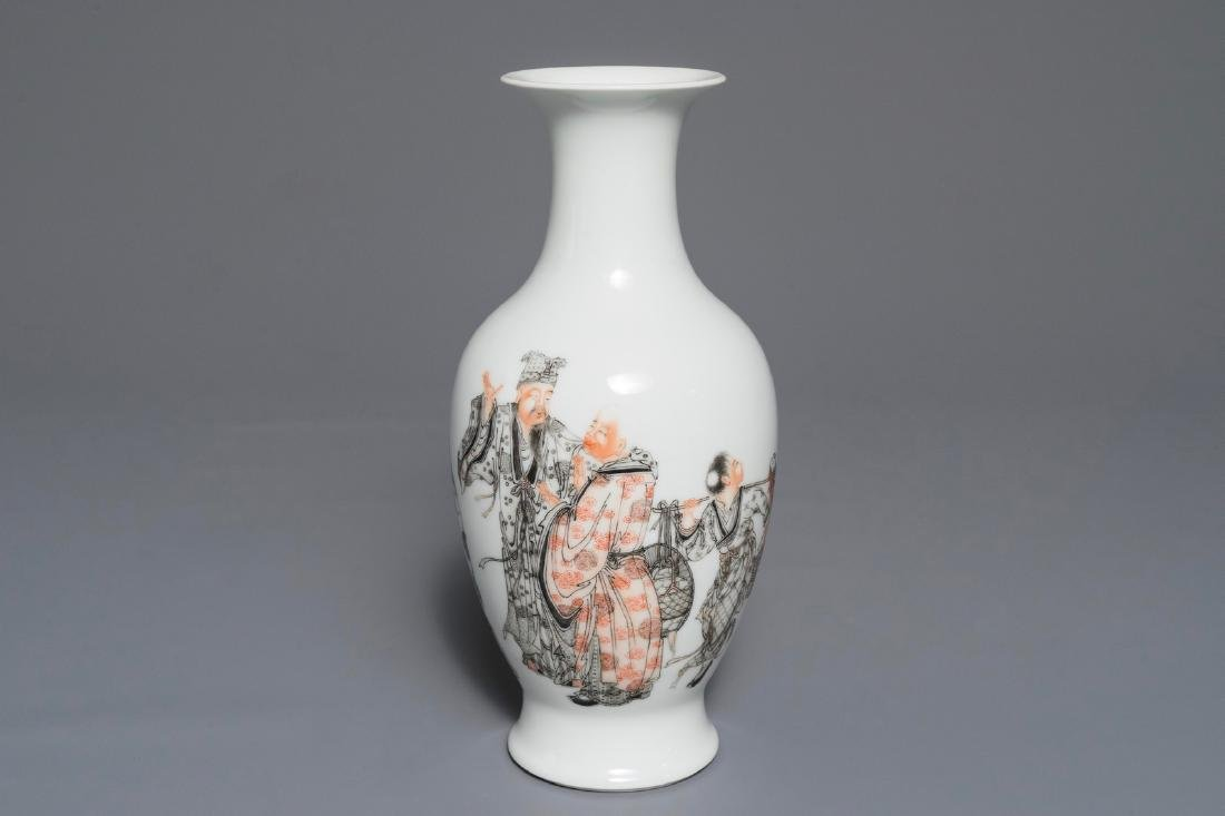 A Chinese grisaille and iron red vase with figures,