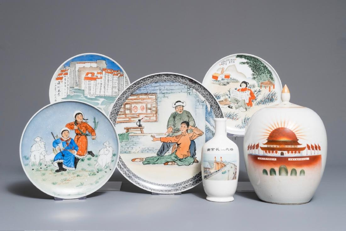 A group of Chinese Cultural Revolution plates and