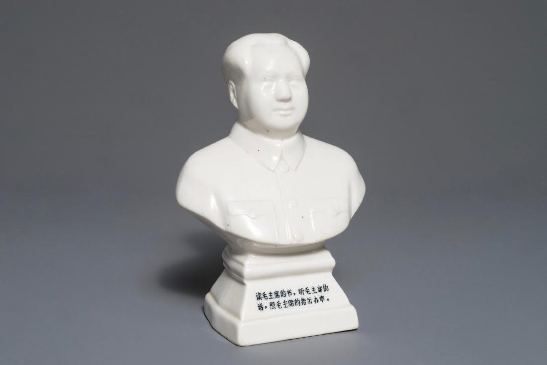 A Chinese Mao Zedong bust, 2nd half 20th C.