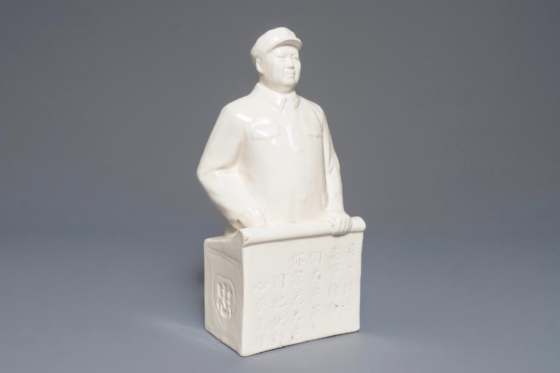 A tall Chinese figure of Mao Zedong on a pulpit, 2nd