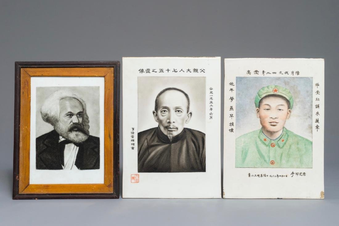 Three Chinese communist portrait plaques incl. Karl