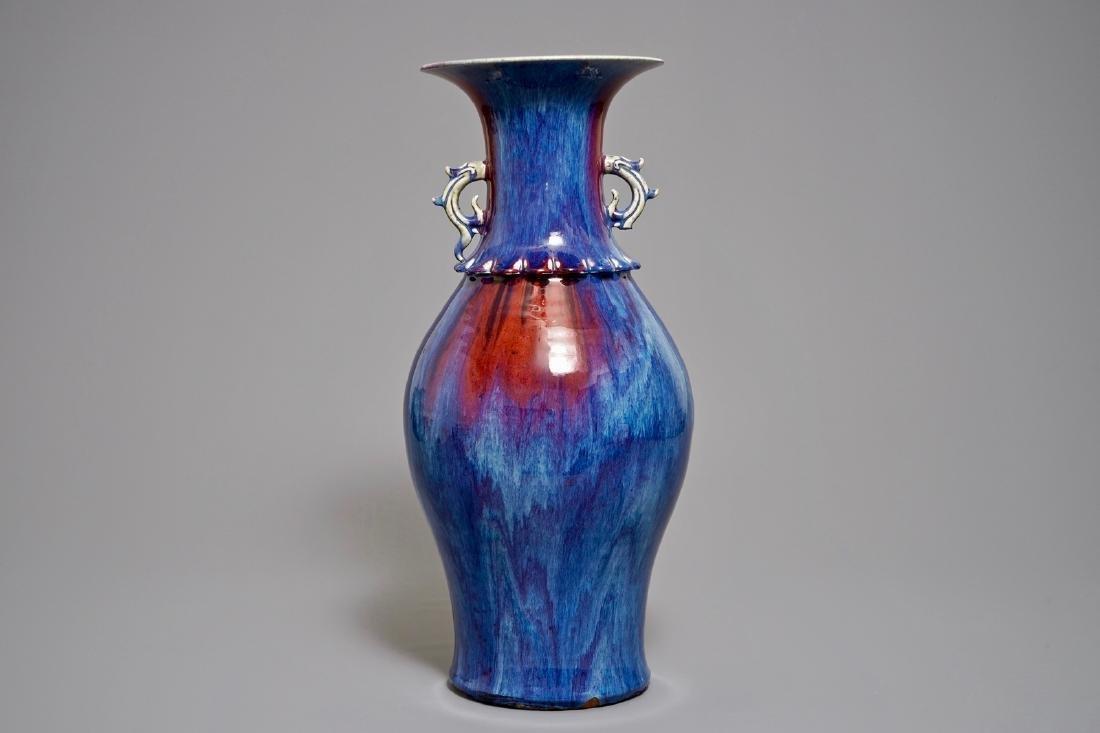A large Chinese flambe-glazed vase, 19th C.