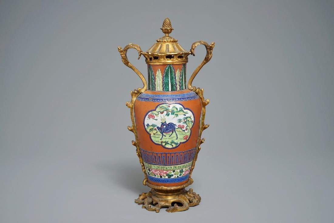 A Chinese gilt bronze-mounted enamelled Yixing vase,