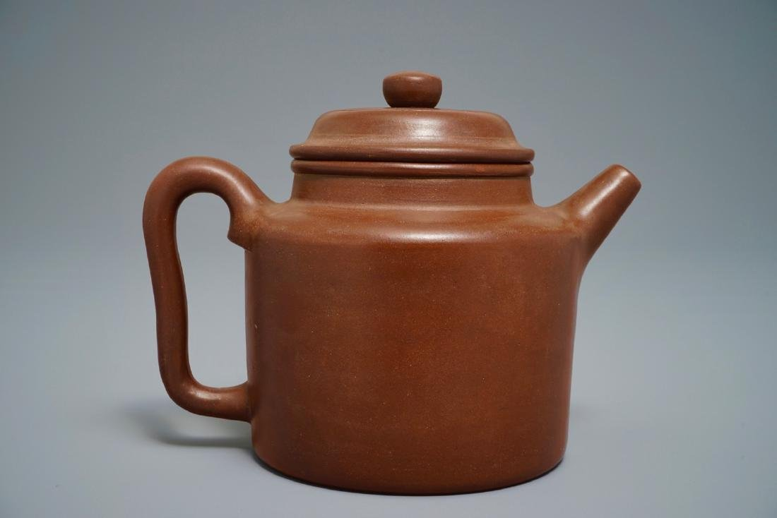 A Chinese Yixing teapot and cover, mark of Shao Daheng,