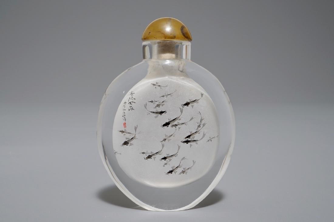 A tall Chinese inside-painted glass snuff bottle, 20th
