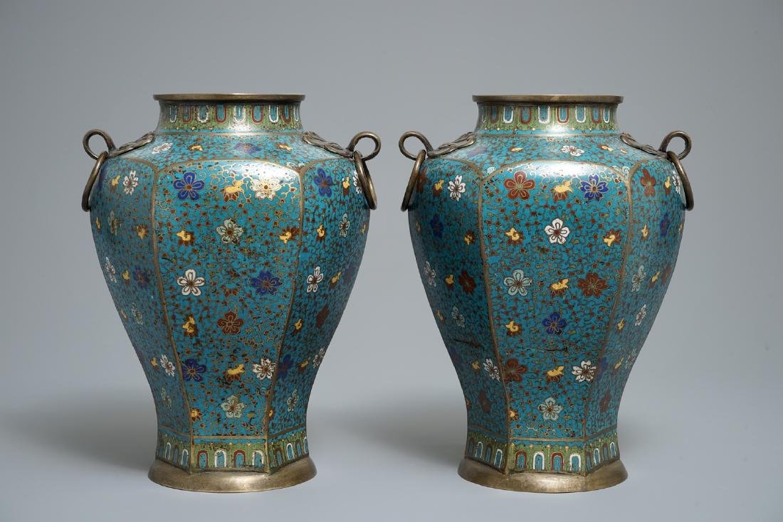 A pair of Chinese cloisonnŽ vases with floral design