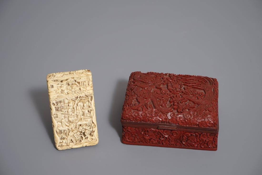 A Chinese   card case and a cinnabar lacquer box and