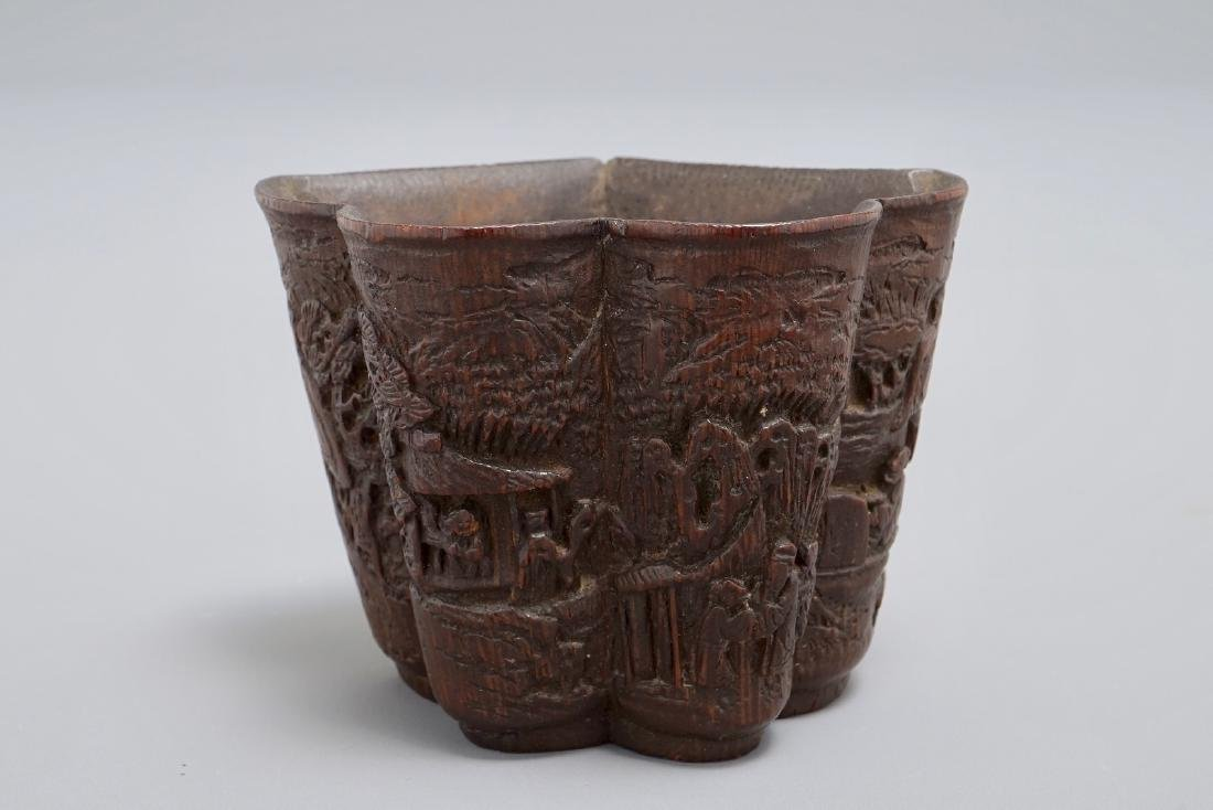 A Chinese carved bamboo ritual cup with calligraphic