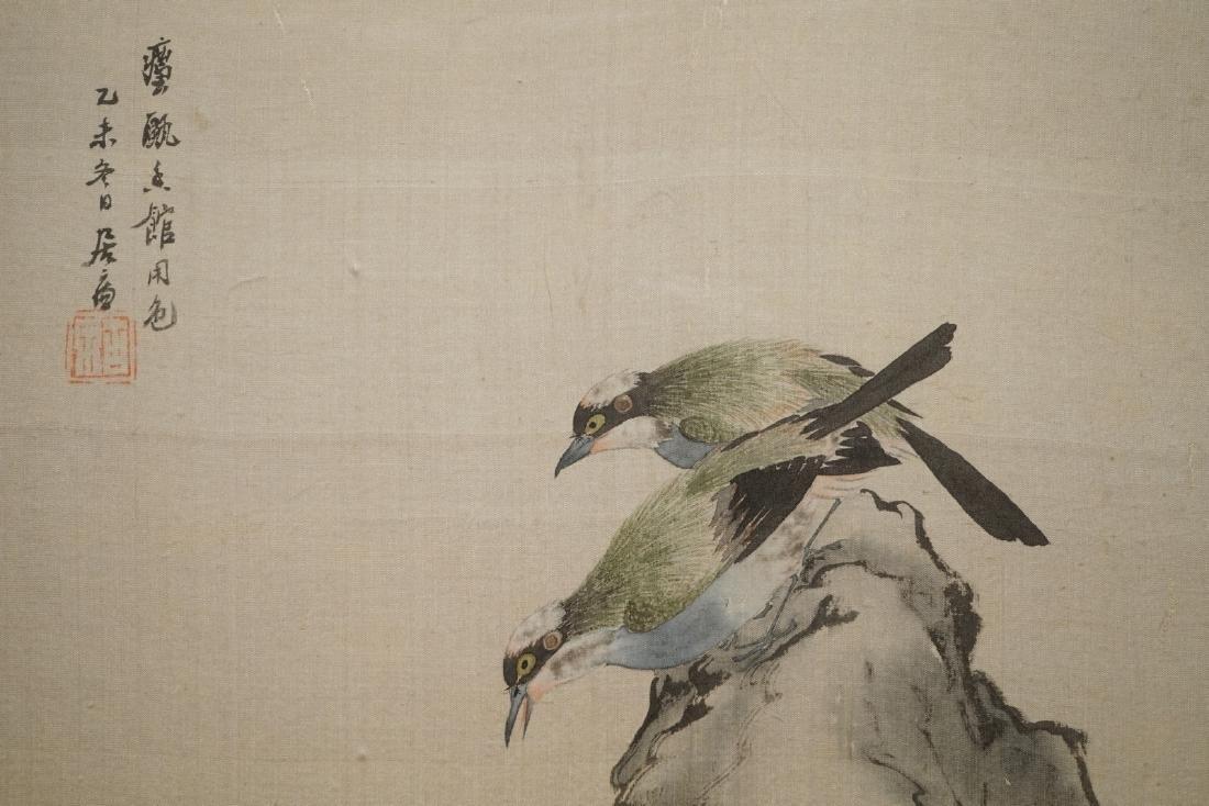 Ju Lian (1828-1904), Birds on a rock surrounded by