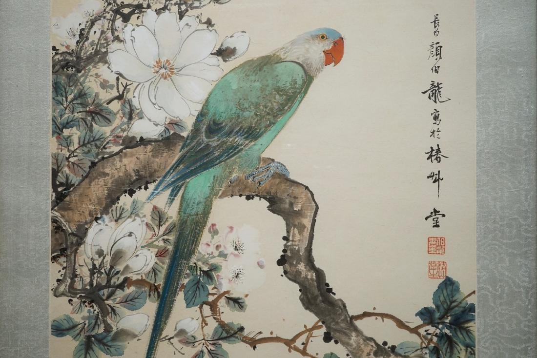 Yan Bolong (1898 -1954), A parrot on a flowery branch,