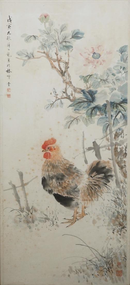 Yan Bolong (1898 -1954), A rooster in a flowery garden,