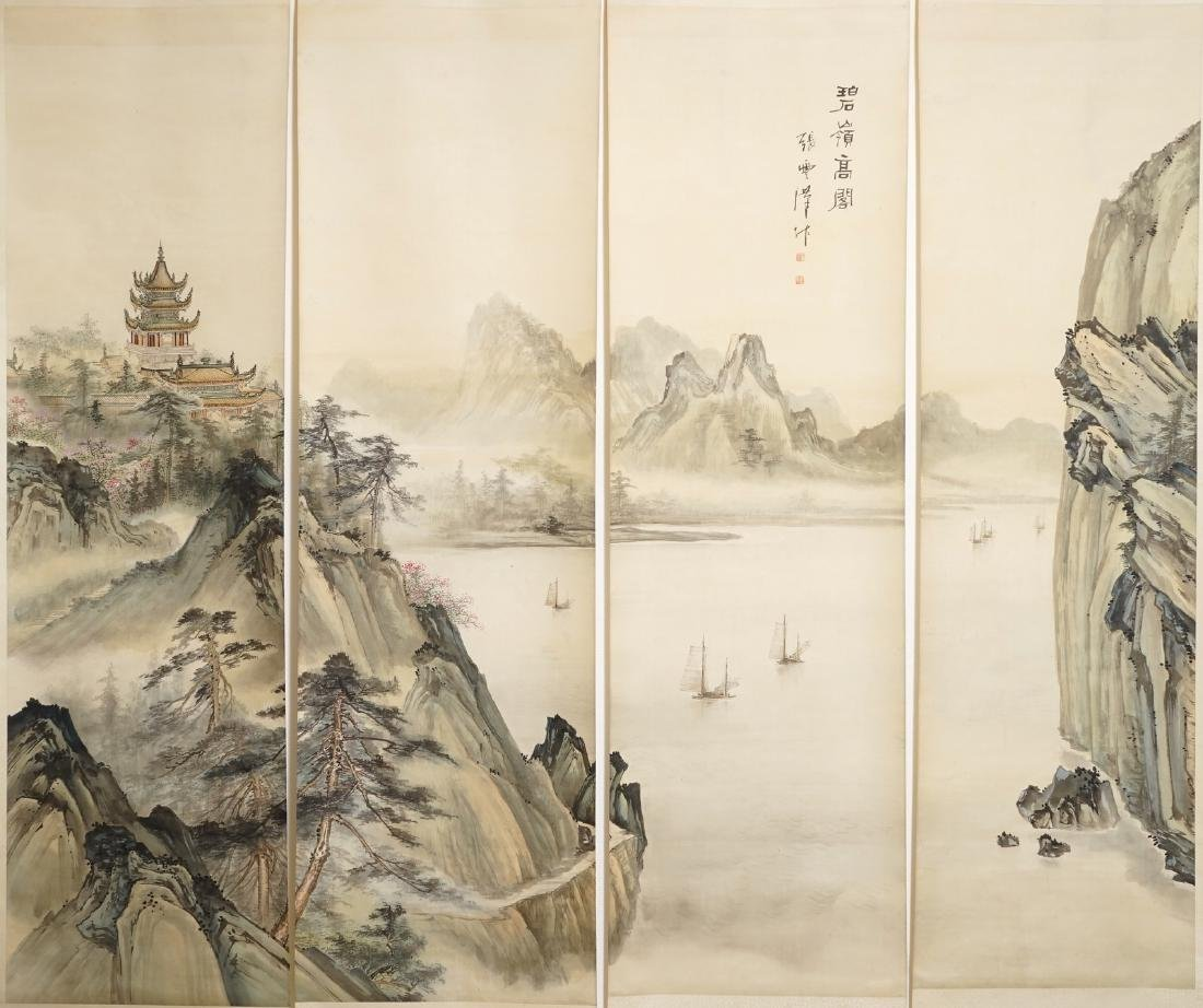 Four Chinese scroll paintings forming a large