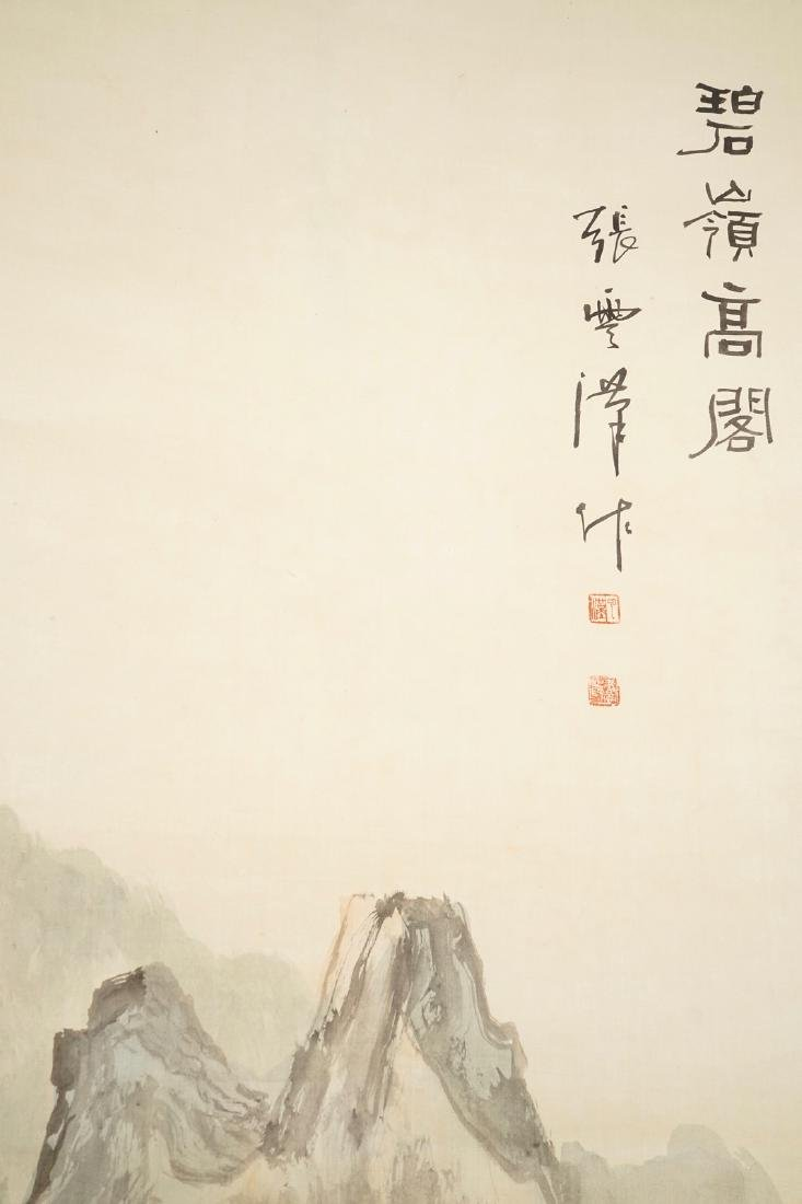 Four Chinese scroll paintings forming a large - 2