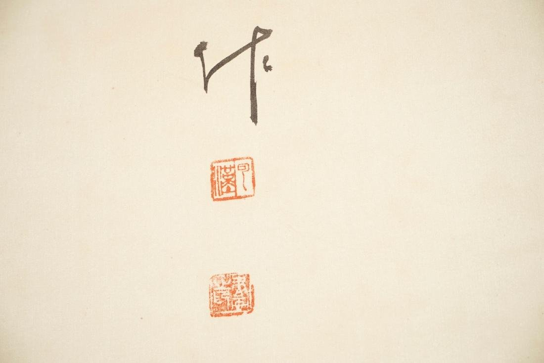 Four Chinese scroll paintings forming a large - 6
