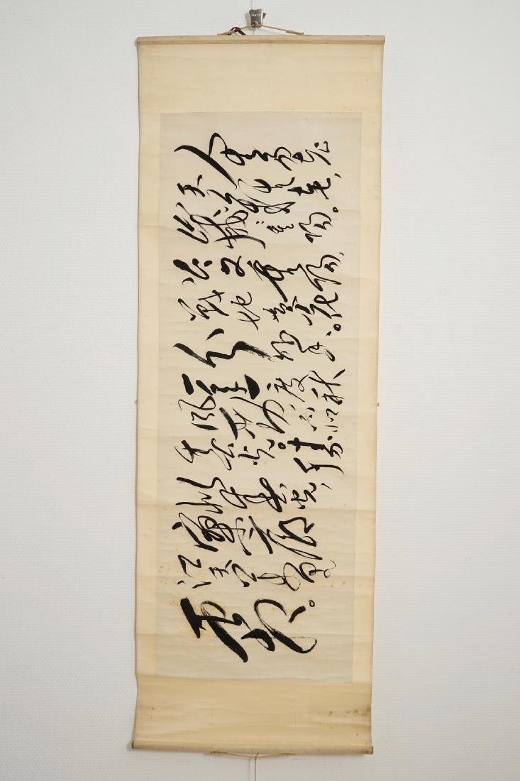 A Chinese embroidered silk textile calligraphy scroll - 3