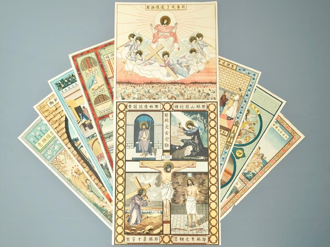 Nine large lithographs by catholic missionaries or