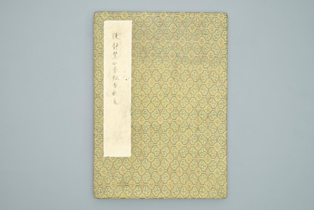 A Chinese album with paintings of blossoming branches,